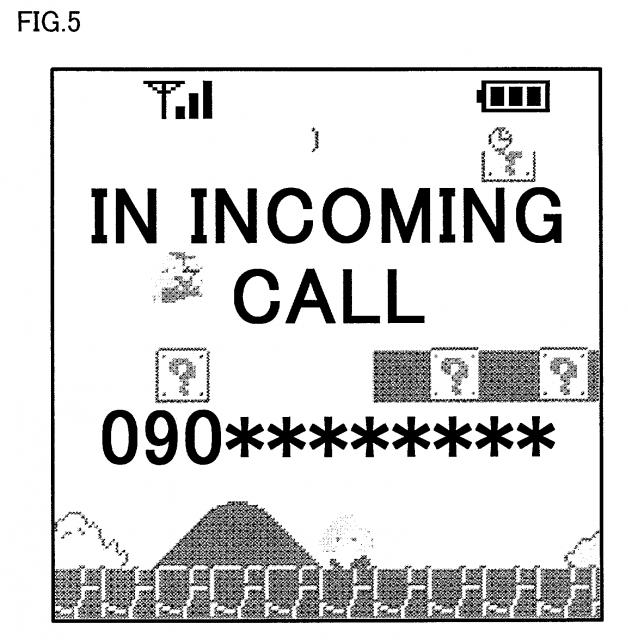 nintendo-patent-phone