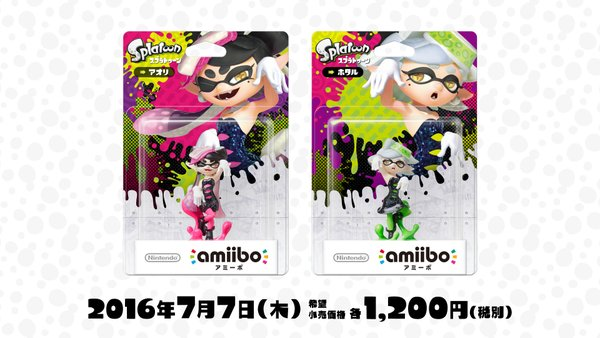 splatoon-amiibo