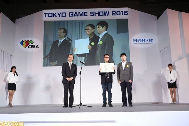 Splatoon wins Game of the Year award at Tokyo Game Show