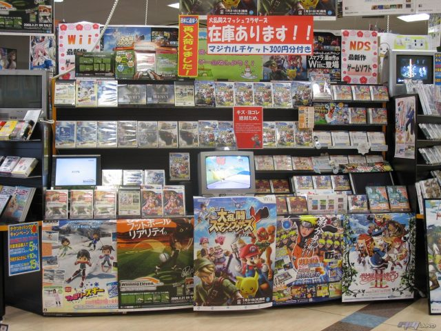 Top 20 best selling Japanese games in 2016 revealed
