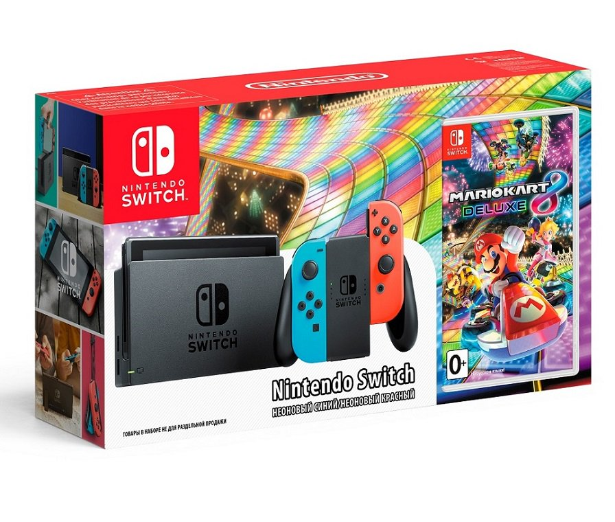 mario kart 8 deluxe switch bundles leaked nintendotoday. Black Bedroom Furniture Sets. Home Design Ideas