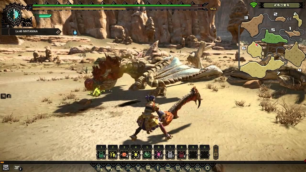 monster hunter online vip
