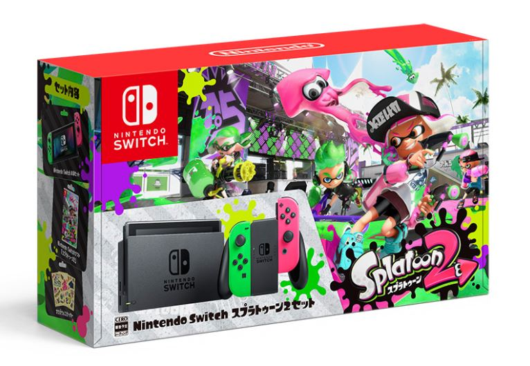 Splatoon 2 bundle box