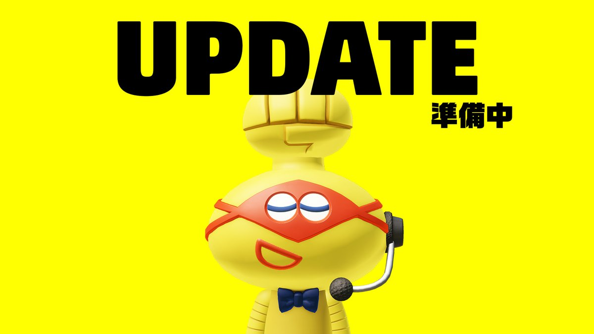New Arms update is out. Next update adds new fighter
