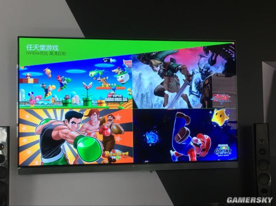 Nintendo to release Wii games on Nvidia Shield in China