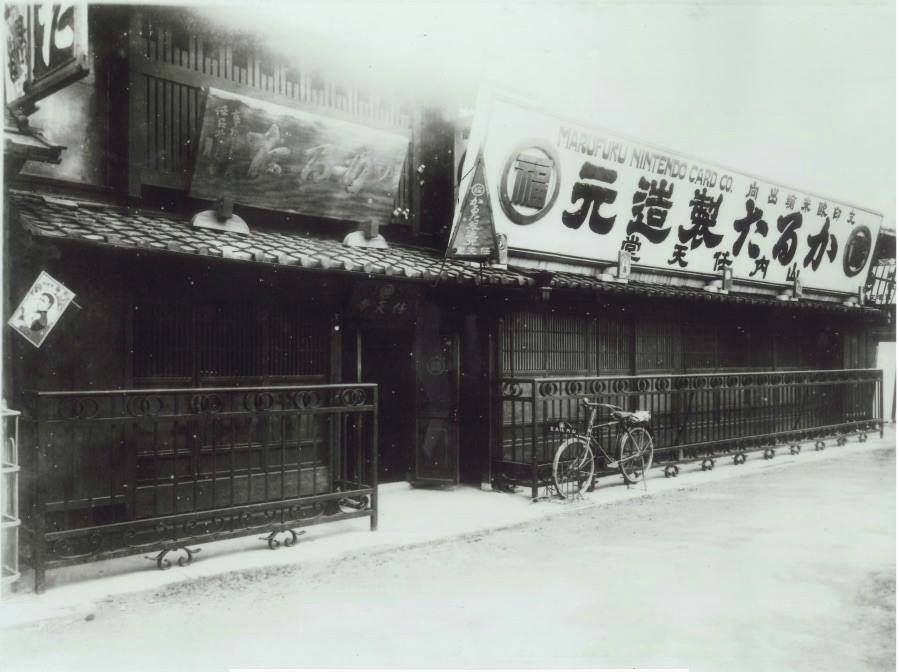 A photo of Nintendo's first office in 1889 emerges