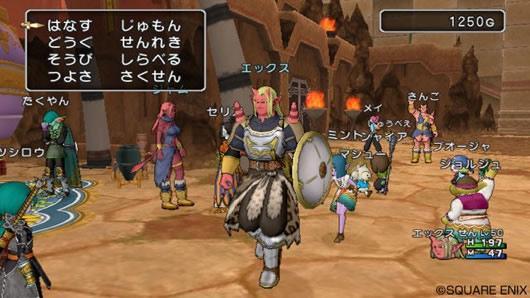 dragon warriors 3