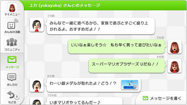 Miiverse, Wii U Chat, and browser screenshots - NintendoToday