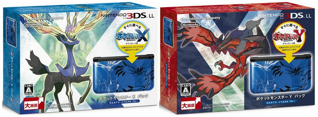 Pokemon x and y nintendo 3ds free download